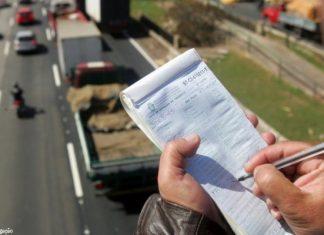 notificação de multas