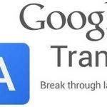 Google Tradutor com Áudio Online Grátis